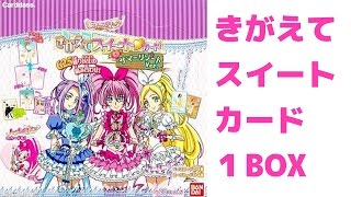 その他のプリキュア動画 https://www.youtube.com/playlist?list=PLAGM0...