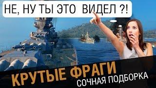 Линкор мощь в World of Warships .  Жаркие моменты [WoWs]