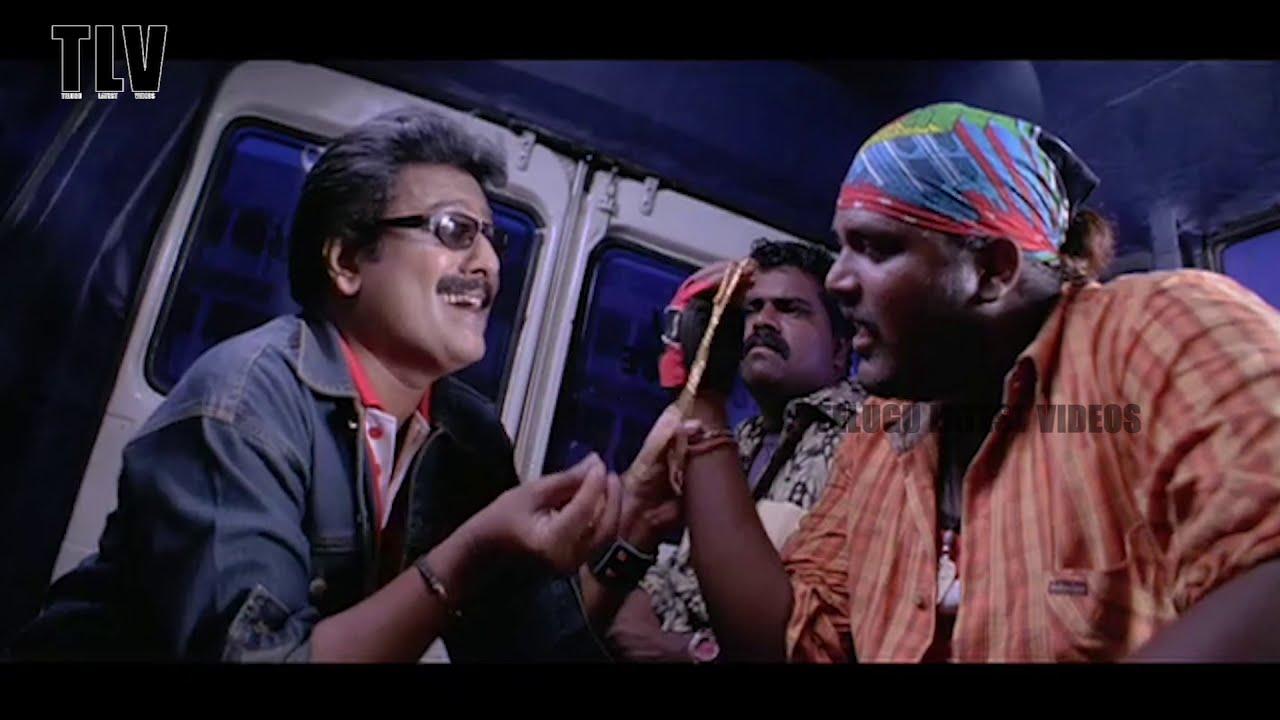 Vijay Recent Super Hit Telugu Movie | Trisha , Sai Kumar | Telugu Latest Videos