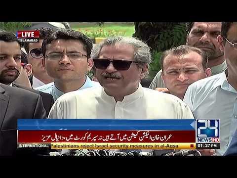 PTI Leader Shafqat Mehmood And Fawad  Chaudhry Media Talk - 18 July 2017