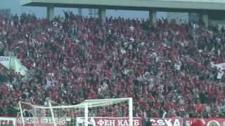 CSKA Sofia vs Fulham London fans before match