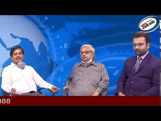 Vikram Joshi Murder || PCI MEMBER || ASHOK NAVRATAN || MEDIA DEBATE || SANJAY SHARMA ||