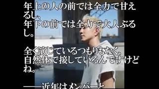 【生の声】AAA 浦田直也「競い合いながらお互いを応援している」今はメ...