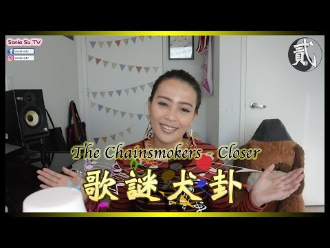 [SoniaSu TV] Closer - The Chainsmokers  | S.P.D.D.#2