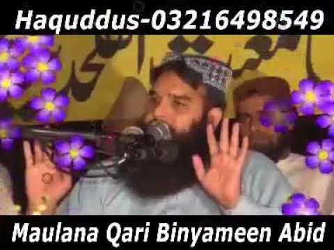 Maulana Qari Binyameen Abid  14-10-2017