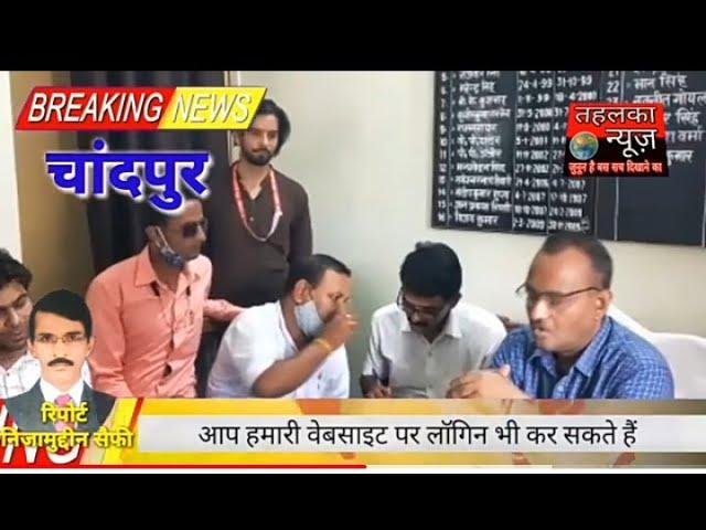 बिजनौर में भारत समाचार व दैनिक भास्कर के कार्यालय पर आयकर विभाग की छापेमारी से पत्रकारो में रोष