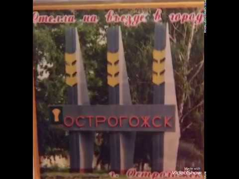 Присяга ВЧ20155 10 февраля 2018,Острогожск