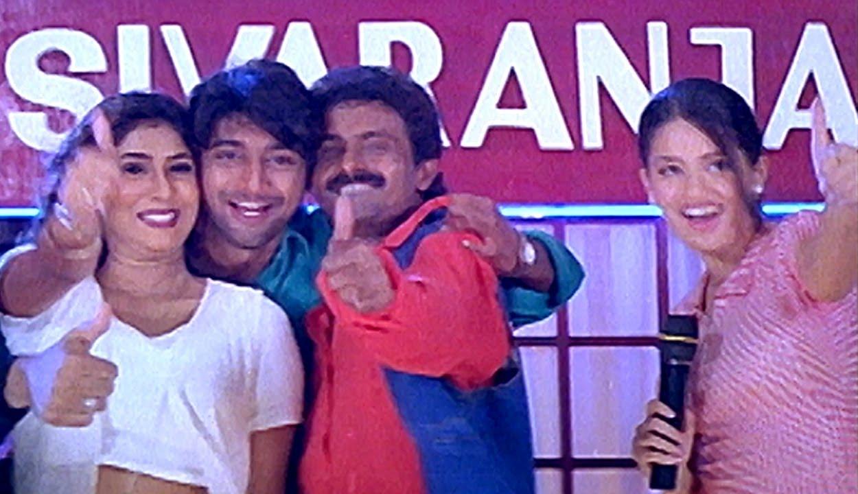 venkat seetharamula kalyanam chothamu rarandi songs