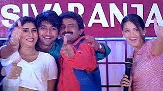 Sree Seetharamula Kalyanam Chothamu Rarandi || Yevamma Computeramma Video Song || Venkat, Chandini