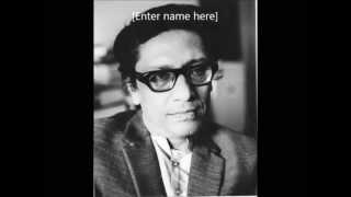 Kuri Bochhor Pore Recitation by Sambhu Mitra Poem by Jibanananda Das