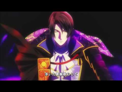 Sengoku Night Blood - Ending 06 Song [HD]