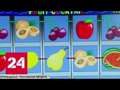 Ігрові автомати для дітей москва