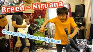 Nirvana - Breed / Covered by YOYOKA family (KANEAIYOYOKA) at Home