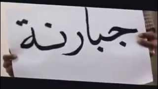 اغنية بشرة خير - ليبيا- برقة