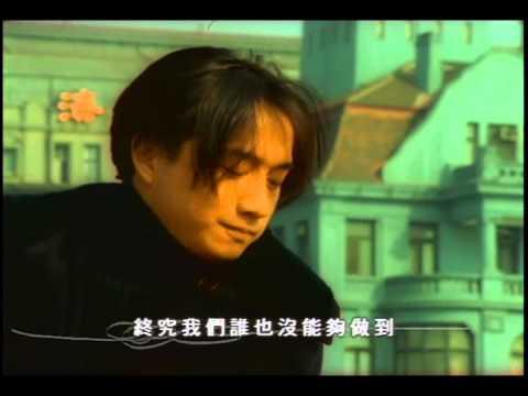 黃磊-邊走邊唱