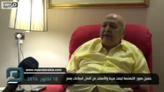 مصر العربية | حسين صبور: الخصخصة ليست سيئة والأسمنت من أفضل الصناعات بمصر