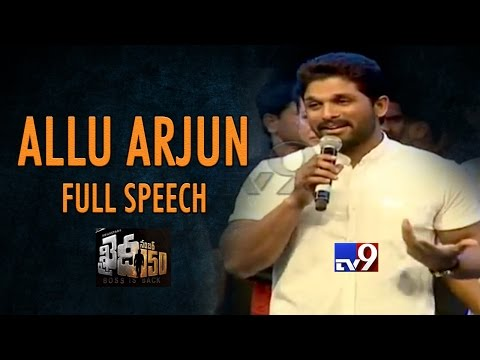 Thumbnail: Allu Arjun Striking Speech At Khaidi No 150 Pre Release Event - Full Video
