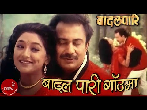 New Nepali Movie Song | Badal Pari Gau Ma || Bhuwan KC & Jal Shah