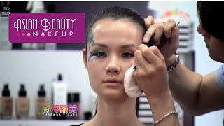 Beauty Academy - S01 E05 - Part 2 - Waterproof Makeup Masterclass Thumbnail