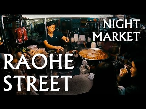 {Night Market} Taiwan Travel -- RAOHE STREET Night Market in Taipei (饒河街夜市)