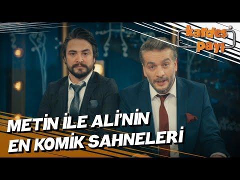 Metin ile Ali'nin En Komik Sahneleri - Kardeş Payı