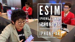รู้ยัง iPhone XS Max | XS | XR ใช้ eSIM ในไทยได้แล้ววันนี้