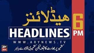 Ary News Headlines Entire Nation United Over Kashmir Issue 6pm  24 August 2019