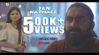 YEN KATHALE - Vikadakavi Magen // Music Video // Kmg Kidz Seenu // 1080p HD