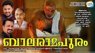 Balaramapuram Latest Malayalam Songട NewMalayalam Film Songs Madhu Balakrishnan Songs
