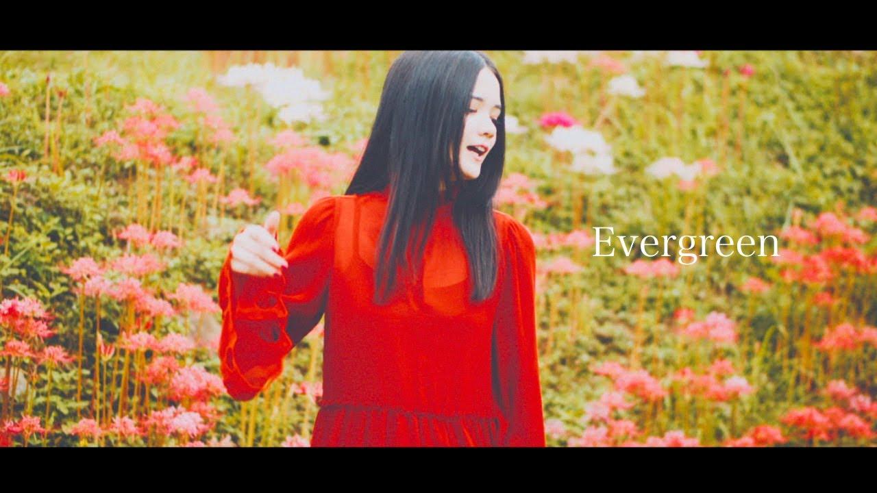 sajou no hana 『Evergreen』(Music Video)
