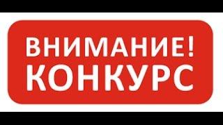 Как создать КОНКУРС на 1000 рублей для своих рефералов на СЕОСПРИНТ