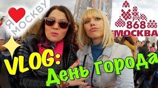 Vlog: День города/Rap концерт/салют/Парк легенд/ВТБ Арена