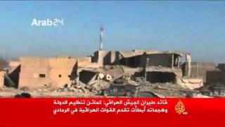 مقتل أكثر من 30 من القوات العراقية غربي الرمادي
