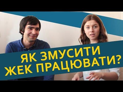 google translate matchmaking