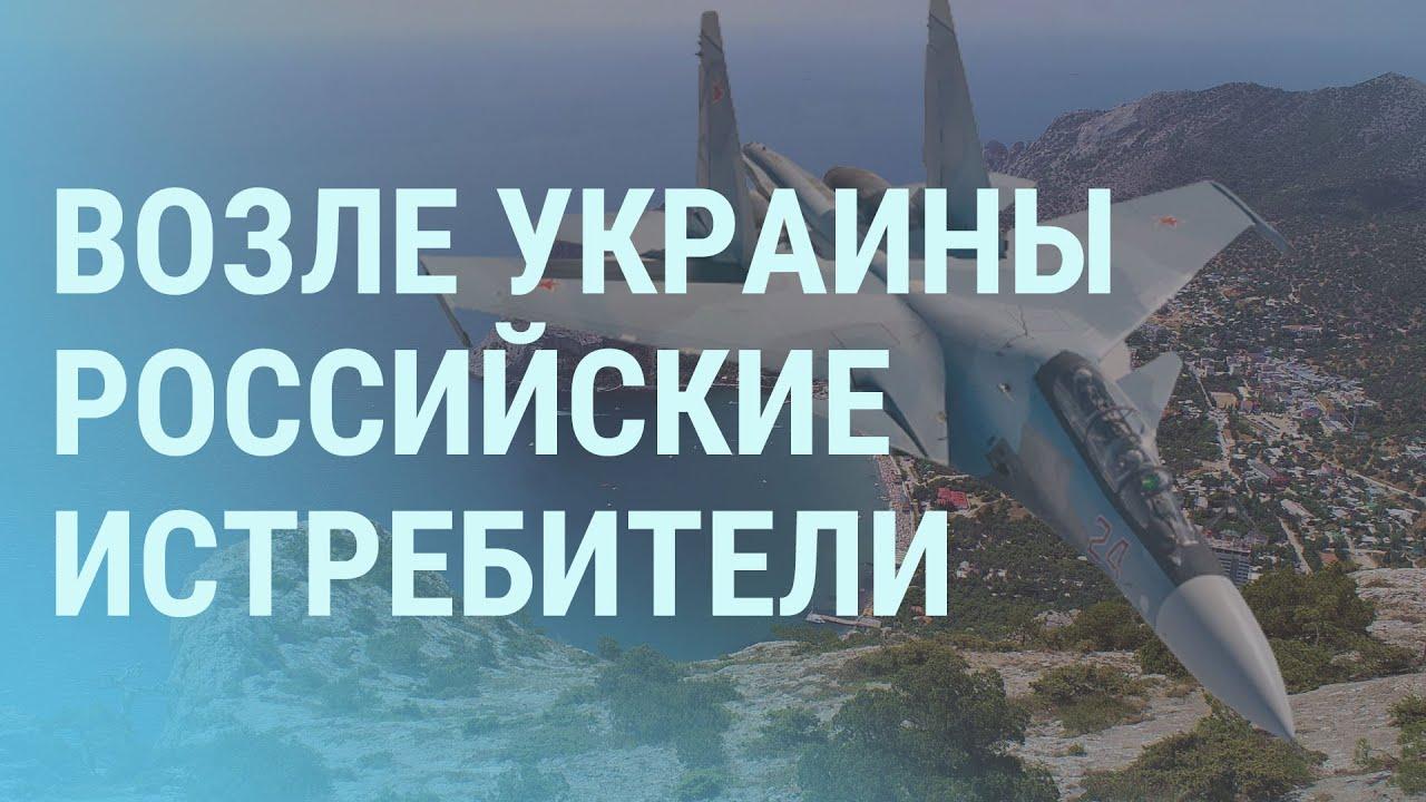 Зеленский зовет Путина на Донбасс и готовится к войне | УТРО | 21.04.21