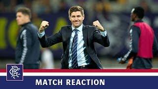 REACTION | Steven Gerrard | Maribor 0-0 Rangers
