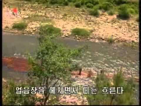 화면음악 압록강 2천리 360p