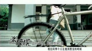 当你孤单你会想起谁 - Dang Ni Gu Dan Ni Hui Xiang Qi Shui (張棟樑 - Nicholas Teo)