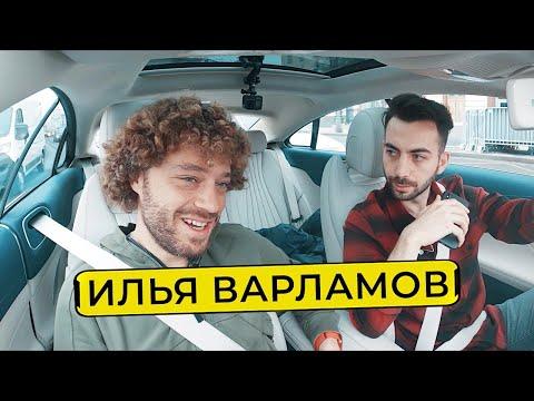ВАРЛАМОВ – Навальный, дворец в Геленджике, протесты / 50 вопросов