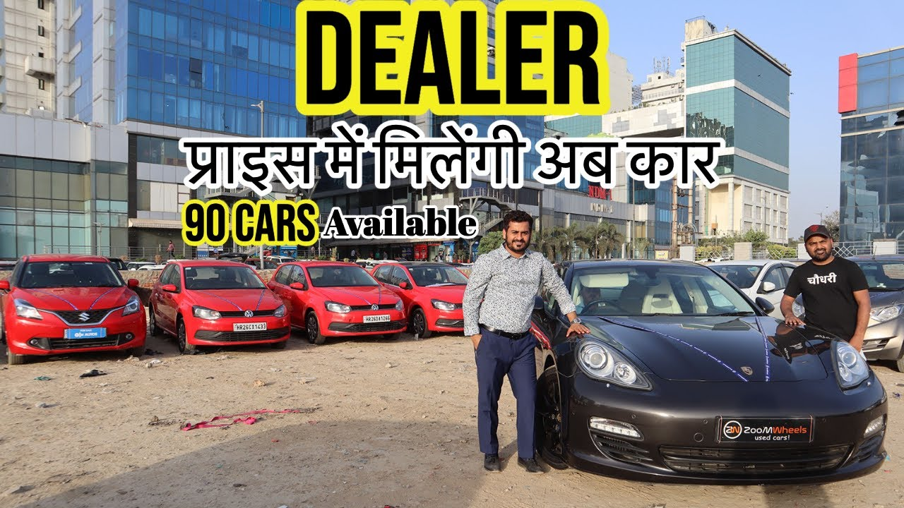 Buy Certified Used Cars At Dealer Price Now    90 Cars Available At ZW   MCMR
