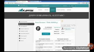 Заработок на Планшете Автоматом | Реальный Заработок в Интернете на Телефоне