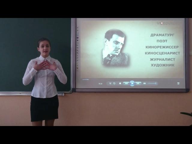 Изображение предпросмотра прочтения – ДарьяДомбровская читает произведение «Сплетник» В.В.Маяковского