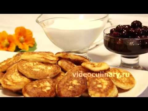 Оладьи, Оладушки - Рецепт Бабушки Эммы