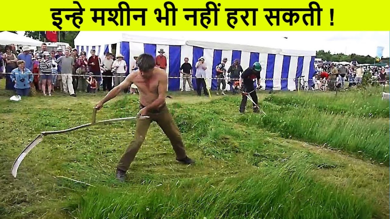 Download ऐसे लोग जिन्हे मशीन भी नहीं हरा सकती | NO ROBOT WILL BE ABLE TO REPLACE THESE PEOPLE