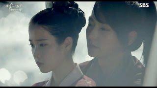 月之戀人:步步驚心:麗 OST - Epik High ft. Lee Hi 李遐怡 '你能聽見我的心嗎' [韓繁中字]