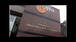 YKS sonuçları açıklanıyor ÖSYM üniversite giriş sınavı sonucu DuckNews TV