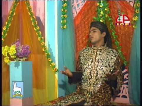 Ya Rasul Allah Ya Habib Allah By Tareq Reza(Bangla Islamic Naat)