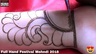 Intricate Henna Mehandi Design For Eid 2018 | 7 मिंट में पूरी हाथ भरवा मेहँदी लगाए | Mehndi Designs
