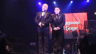 Шоу довгоносиков на 30-летии КВН ДГУ (Виктор Андриенко, Василий Бендас)
