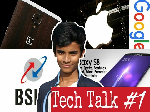 Tech News || One plus four || Samsung S8 features || Uber New Feature || YouTube's New feature ||